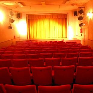 Chavagnes-en-Paillers / Salle du Théâtre